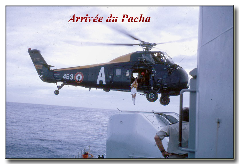 arrivedupacha2.jpg